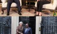 President Akufo-Addo Meets And Holds Talks With UK PM, May