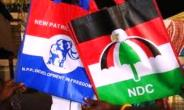 Why NDC Cannot Be A Credible Alternative To The NPP Government