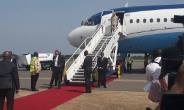 Prince Charles Begins 5-Day Royal Visit To Ghana