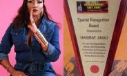 Jinad Habibat Receives Special Recognition Award