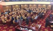Speaker Sacked Minister From Parliament