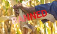 Tanzania Orders Destruction Of Monsanto/Gates' GM Trials Due To Illegal Use For Pro-GM Propaganda
