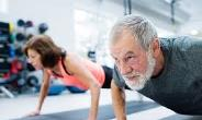 Regular Exercise May Keep Your Body  'Younger'