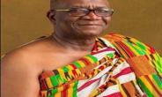 Late Emmanuel Kyeremanteng Agyarko