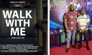 Directorial Debut Walk With Me By Kwame Asante Ofori Screens at AFRIFF