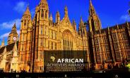 2017 AFRICAN ACHIEVERS AWARDS Holds At The United Kingdom House Of Parliament