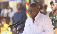 Akufo-Addo Wants Local Arms Manufacturers To Face Harsh Sanctions