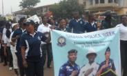 Ahead Of 2018 Christmas: Brong-Ahafo Police Assures Residents