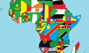 Five Reason why Africa must Unite