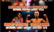 George Ashie To Feature On Bukom Fist of Fury Fight Night 3