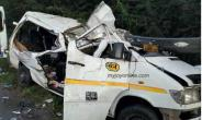 Tyre Burst Caused Gomoa Mpota Accident That Killed 7 Persons