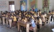What Is The Essence Of Basic Education In Ghana?