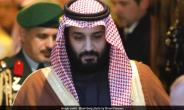Masquerading Reforms: The Tricks of Crown Prince Mohammed bin Salman