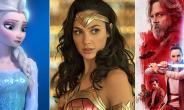 Movie fanatics: 2019 Movies To Anticipate
