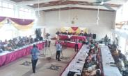 Volta Chiefs Urged To Cooperate With Commission Of Inquiry On New Regions