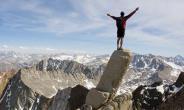 Climbing To The Mountains