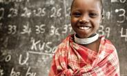 EDUCATING THE GIRL CHILD: RIGHT OR PRIVILEGE
