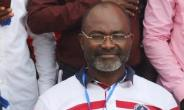 Ken Agyapong: 'I Didn't Kill Ahmed Hussein-Suale'