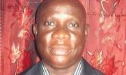 Obiri Boahen To Address NPP Congress In Germany