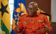 The Ghanaian President - Nana Akufo Addo