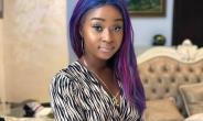 No Man In His Right Senses Will Marry You – Efia Odo Told