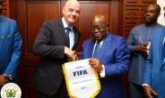 Prez. Akufo-Addo Was Ready To Welcome FIFA Ban - Dr Kofi Amoah Reveals