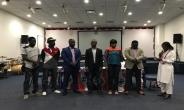 The Chapter Executives sworn-in by Obaa Yaa Frimpong