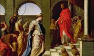 Painting of the Queen of Sheba's visit to King Solomon