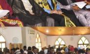 Islamic University College Admits 350 Students