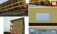 Akufo- Addo Masks AfDB Plaque To Mahama School At Antieku