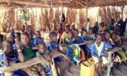 The Problem Of Preschool Education In Africa