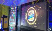 MTN Apps Challenge Season V Launched
