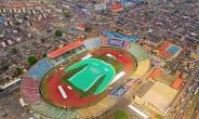 Security Recce At Teslim Balogun Stadium Surulere Ahead Of Olic4