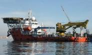 Detention Of Vessel Leaves 11 Indians, 2 Ghanaians 'Stranded'