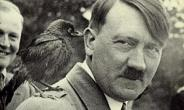 Hitler Had An African And Jewish Blood