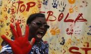 Ebola Is Spreading Like Bush Fire