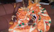 Nana Adu Kofi (Ate Koanohene)