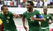 2018 World Cup Qualifier: Nigeria Lose Three Points For Using An Unqualified Player Against Algeria