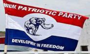 NPP-USA Rejects Report of Constitutional Review Committee