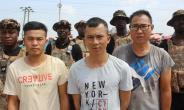 Galamseyers Attack Task Force Following Arrest Of Chinese