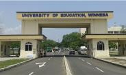 The Legacy of The 'Three Musketeers' of The University of Education, Winneba (UEW).