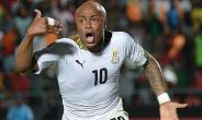 Birthday Wishes Pour For Andre Dede Ayew