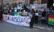 African Community In Spain Demonstrate Against Slavery In Libya