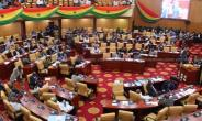 About 85 MPs Missed Parliamentary Proceedings