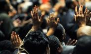 Why The Black Pastors Are Not True Disciples Of Christ