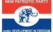Avoid Infighting In NPP
