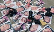 Number of journalists murdered in reprisal for reporting nearly doubles
