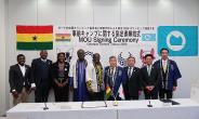 GOC Takes Lead In Pre-Olympic Games 2020 Preparations