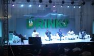 THE INTERNATIONAL DRINKS FESTIVAL KICKS OFF IN LAGOS