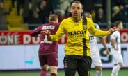 Jonathan Opoku Climbs Off Bench To Rescue Point For VVV Venlo Against Den Haag